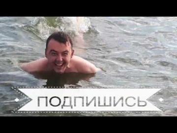 Путешествие (часть 2) Бердянск, Запорожье, Днепр